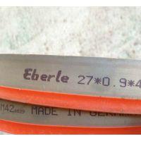 供应德国埃贝尔双金属带锯条支持加工定制/零售/批发/诚招代理
