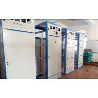 GGD低压配电柜柜体厂家
