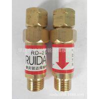 供应干式乙炔回火防止器 焊剂发生器配件装置 锐达