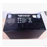 云南电池蓄电池大力神C&D 12-100 LBT/12v100ah