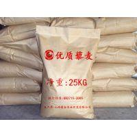 山西藜康藜麦 胜进口黎麦 散装 25kg/袋 厂家直销