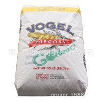 供应VOGEL球形爆米花玉米 进口球形玉米 影院爆米花玉米 进口玉米