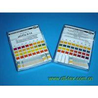 德国MN进口试纸,PH- Fix PH0-14测试条