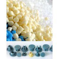食品瓶塞用TPE(热塑性弹性体)