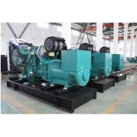 TAD1351GE 沃尔沃发电机组 原装进口发电机组 国三发电机组259KW TAD1351GE