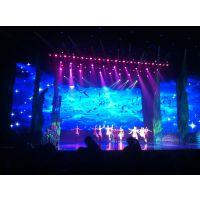 北京舞台灯光音响租赁-LED显示屏租赁-投影仪 -桁架