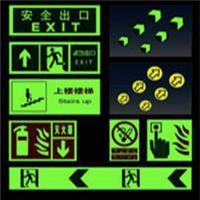 黄绿光标识标牌夜光粉 长效长余辉稀土夜光粉