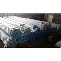 厂家直销 热镀锌无缝管 镀锌管 镀锌方管 114*6.02 GB/T8163-2008标准