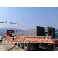 家具北京到澳门货运13420017559_物流运输