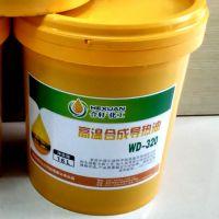 长期供应长沙320/350导热油,买合轩导热油,300度高温不结焦