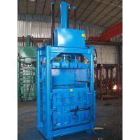 废旧品压缩机,废纸液压打包机,塑料包装机械,30T液压打包机
