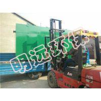 河南正阳县养殖场实用型养猪污水处理设备小型设备价格低