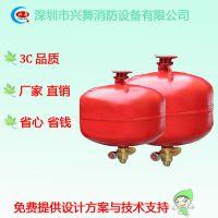 兴舞深圳厂家七氟丙烷灭火装置批发商 七氟丙烷70-150L型号齐全
