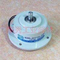 正品台湾仟岱ZKYS50AA磁粉式小型电磁刹车器-DC24V14.4W