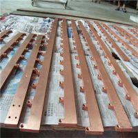 导电铜排抛光机