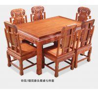 餐台7件套-非洲黄花梨非花/缅甸花梨木缅花中式雕花红木家具厂家