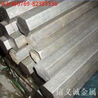 供应316L耐腐蚀不锈钢板 船舶用不锈钢板