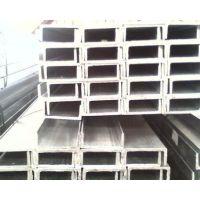 供应江天Q235B镀锌槽钢