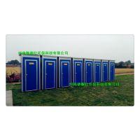 河南洛阳移动厕所租赁 安阳工地移动厕所卫生间 南阳出租水冲式环保移动厕所