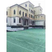 唐山08塑料排水板厂家,汉高建材