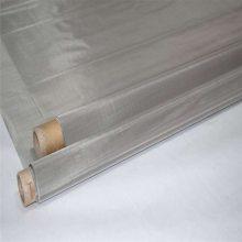 不锈钢网筐 宽幅不锈钢丝网 20目过滤网