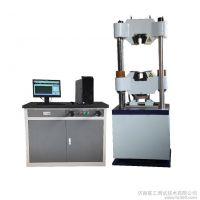 供应材料电动液压伺服万能试验机,OTUO/欧拓WAW-B电液伺服万能试验机
