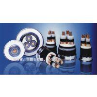 供应齐鲁牌裸铜线多芯交联塑料绝缘聚氯乙炔护套电力电缆价格优惠质量 YJV43 2*95+1*50