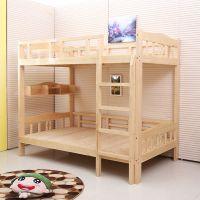 厂家直供松木学生床、公寓床、成人上下铺床、上下铺单人床 厂家包邮