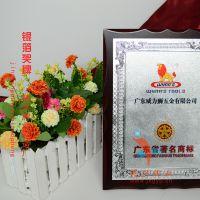 精兴工艺 企业品牌奖牌 形象荣誉证书 木托奖牌制作