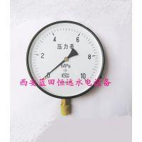 供水管路压力表Y-100普通压力表