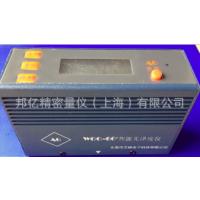 泰勒 智能型WGG-60° 光泽度计 0-300光泽单位光泽度测试仪 小型智能机