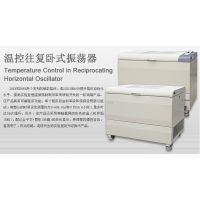 ZWF-211型全温恒温振荡器厂家上海智城