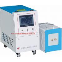 宏创供应数字式高频机,可用于锡焊