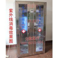 厂家直销胃肠镜耳鼻咽喉镜储存柜 紫外线消毒挂镜柜 内窥镜储存柜