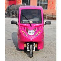 华疆全封闭电动三轮车 800W电机 60V/38AH电池 续航80公里 中老年人专用代步车