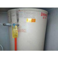 中旺立华(在线咨询),热水系统,七天连锁酒店热水系统