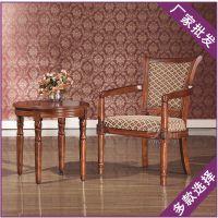 实木桌椅中式布料酒店客厅套房会所咖啡厅 厂家批发高档围椅 雅宴轩