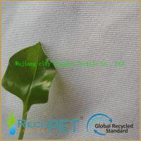 RPET环保 再生涤纶面料