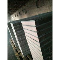 厂家供应挤塑制品文安LS复合保温免拆一体模板,WRF墙体自保温砌块
