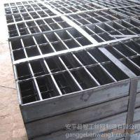供应供应信息供应无锡钢格板|热镀锌钢格板|安平钢格板13722809097