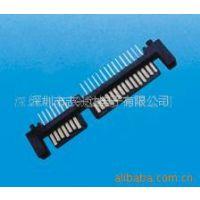 供应SATA22P 连接器 座子
