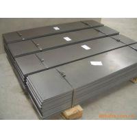 供应45# 3MM*1250*2500-6000 优碳板