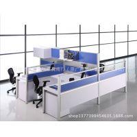 广州办公家具厂家丨四人办公桌组合,办公桌卡位,办公屏风桌子