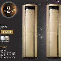 大金空调(DAIKIN) 3匹立柜式冷暖变频FVXS272NC-N 上海包邮