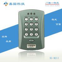厂价直销 1000用户ID卡感应门禁机 可外接一个W26读卡头