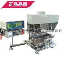 自动浸锡机 变压器浸锡机 带翻转浸锡机 自动焊锡机 SP-6203A
