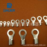 圆形裸端头RNB(接线端子,冷压端子,连接器),外贸,内销