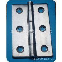 厂家生产,各种规格,门窗铰链,电柜合页等。