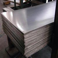 厂家特价直销DT4E,DT4C电工纯铁,工业纯铁,电磁纯铁冷轧薄板