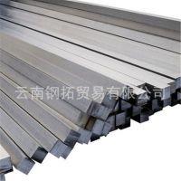 供应云南热轧45号小方钢 S45C方钢 昆明钢材 无缝管厂家直销价格